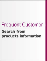 Frequently Customers Search from products information