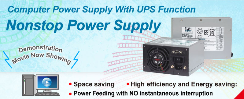 ATX UPS,ATX Power Supplies with backup function,ATX Power Supplies with UPS,Nonstop ATX Power Supplies,ATX PSU